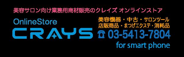 logo_smart_640