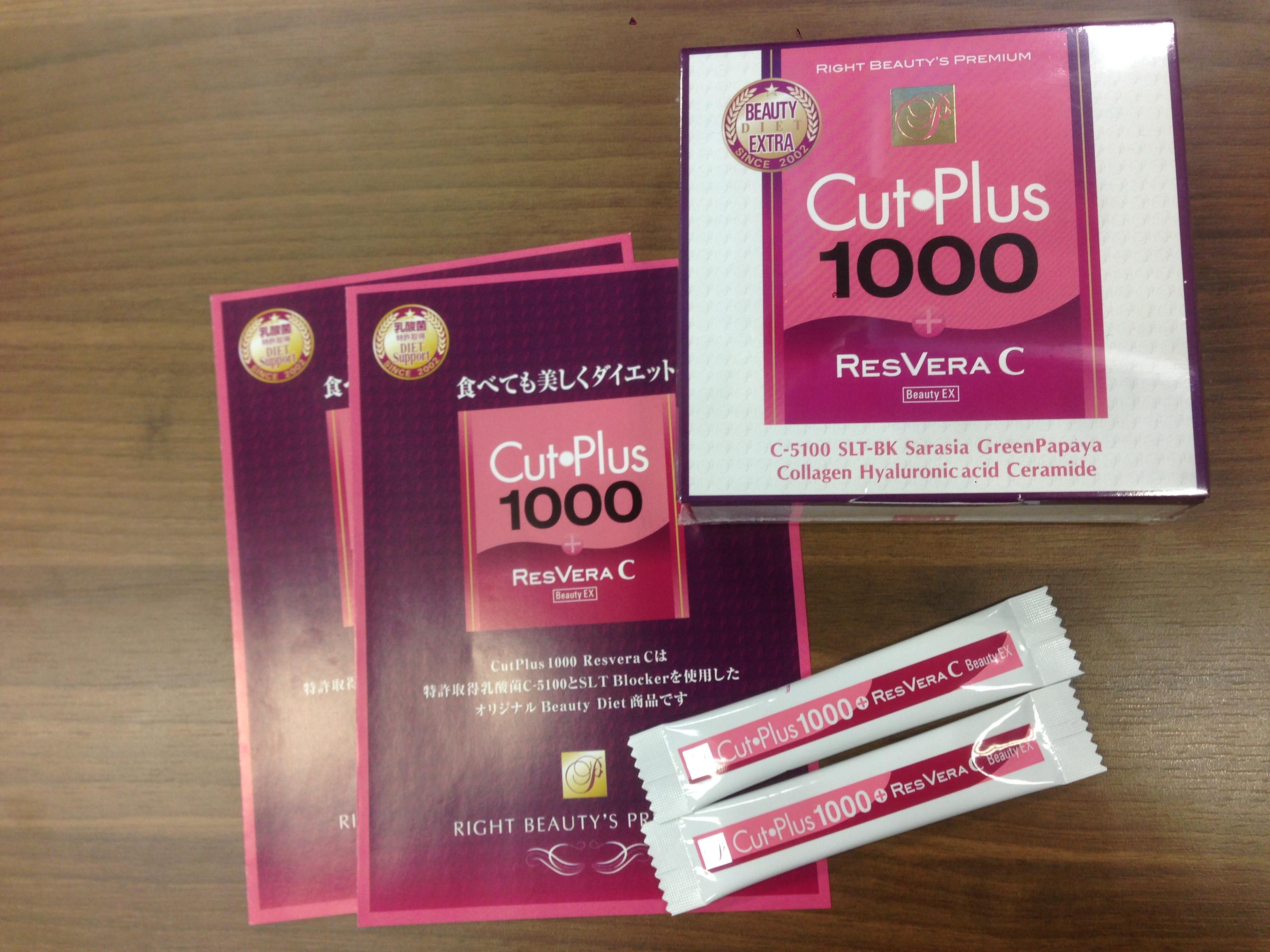 20121213_cutplus