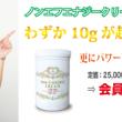 top_banner_540-180_8