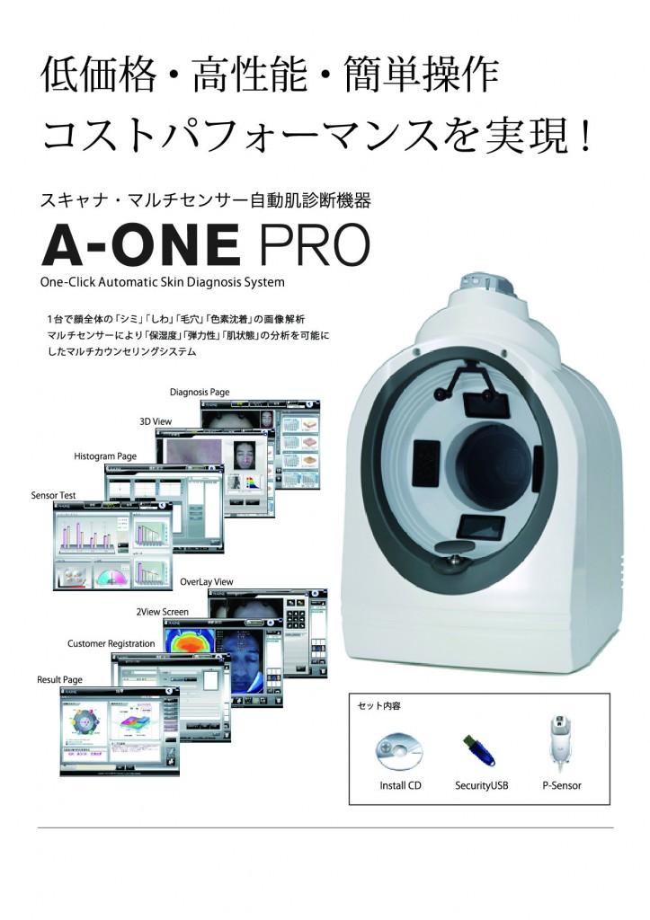 A-ONE-Pro_1