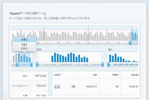 20160331_square_1