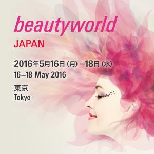本日より3日間ビューティーワールドジャパン2016が開催されます!