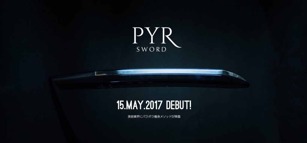 「PYRソード」今までの概念を超えた全く新しいパラボラ痩身法