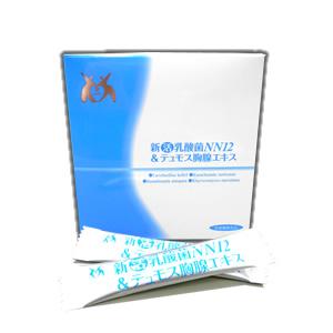 新活乳酸菌NN12&テュモスエキス