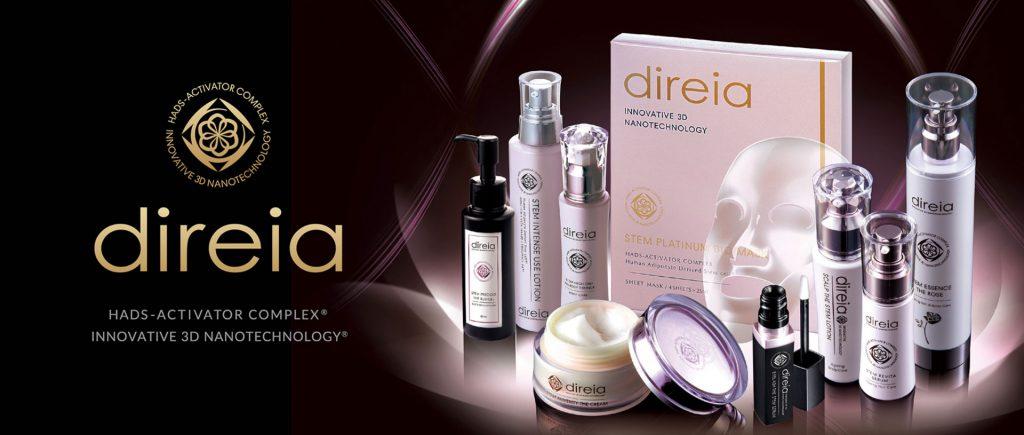 ヒト幹細胞培養液コスメ「direia(ディレイア)」の取扱いを開始しました!
