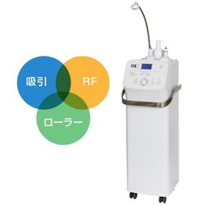 「スーパーセルムRF+」エステ機器の定番吸引マシンにRF機能も。