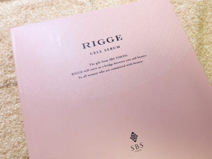 エステの高度技術を実現したマイクロカレント式美容液「リッジ スポットエッセンス」